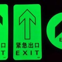 慧海牌超市消防疏散供应地牌、停电夜光圆形疏散标志