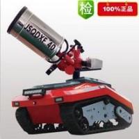 暴雪消防灭火机器人RXR-M10-60D-QX