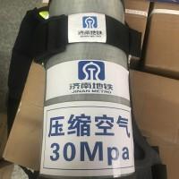 G-G-20自给开路式空气呼吸器 (6.8L复合瓶)