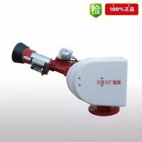 自动消防水炮/自动跟踪定位射流灭火装置ZDMS0.8/30S