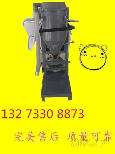 GFM16-1A干粉灌装机9800