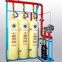 外贮压式(备压式)七氟丙烷灭火系统