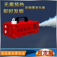 青岛凌鼎轻便小巧即时发烟烟雾发生器