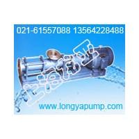 销售GF20-2螺杆泵