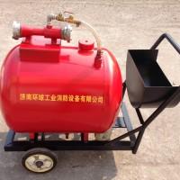 移动式泡沫灭火装置PY4/200