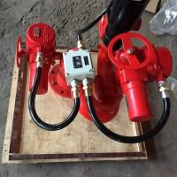 防爆型电控消防水炮PSKD80Ex