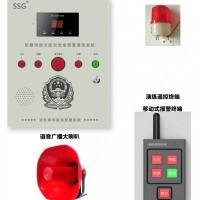 一键式报警装置,紧急一键式报警系统