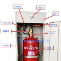 全淹没气体灭火系统 气体消防系统 消防气体灭火系统