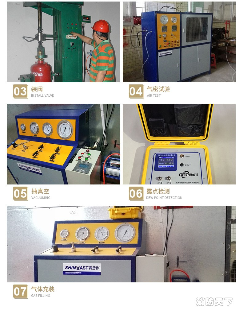 超细干粉灭火装置 (6)