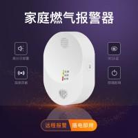 NB-IoT火灾探测器-nb燃气-京盾安邦智慧消防