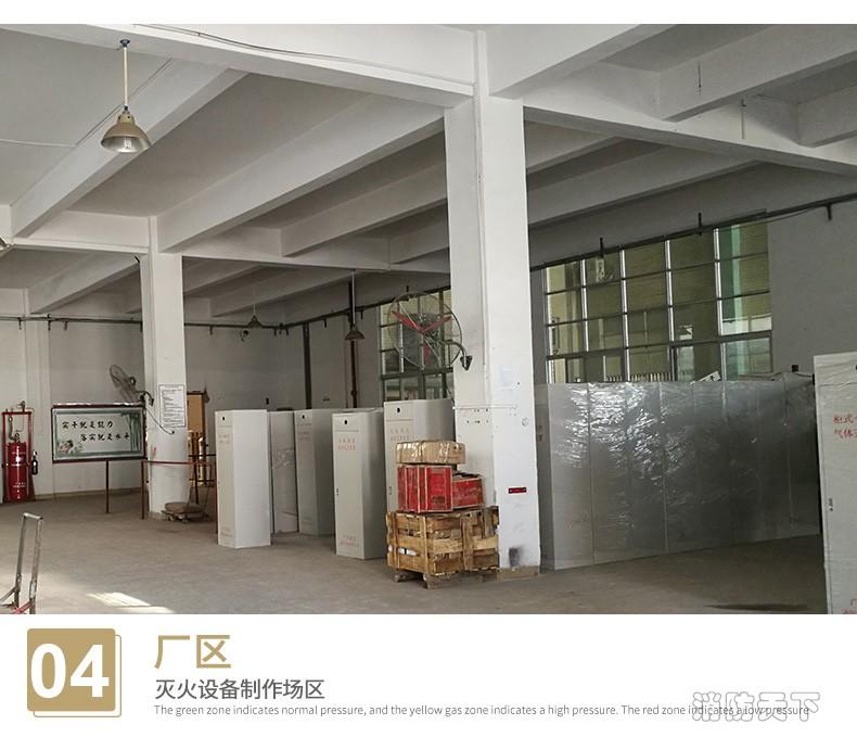 管网七氟丙烷装置-(12)5_01