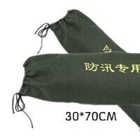南宁防洪沙袋消防沙袋供应商帆布沙袋出厂价