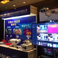 2019中国(安徽)社会公共安全产品博览会