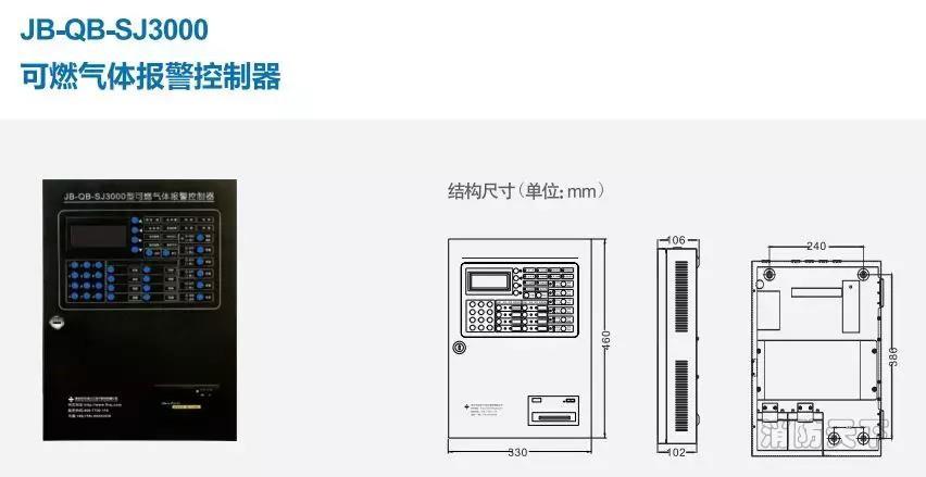 领筑电商 (6).jpg