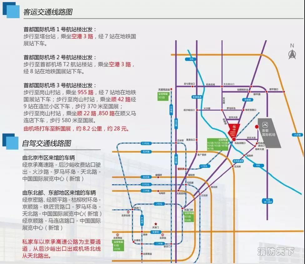 领筑电商 (4).jpg