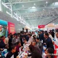官宣2020第11届郑州国际消防展组委会优质展位预定处