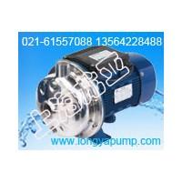 出售300WFB-AD2白钢循环自吸泵壳
