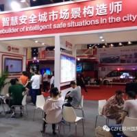 2020华中消防展|郑州消防展览会|河南消防展览会