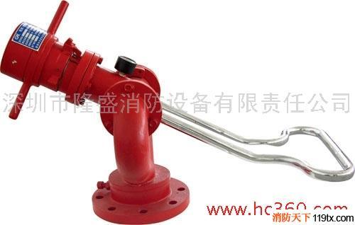 供应广东隆盛消防PS流量可调喷水喷雾消防水炮价格 质量