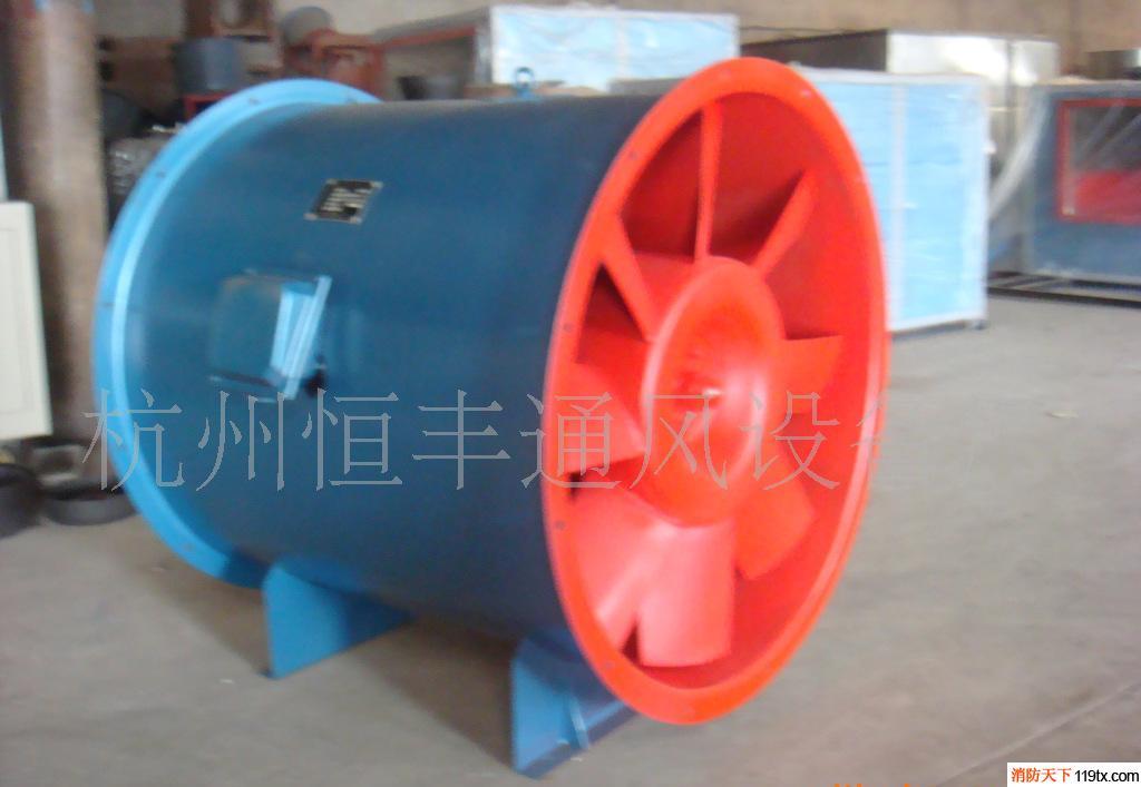 联系我们0571-88123191 htpp://www.hxhengfeng.com.cn 一、特性及应用 该系列风机设计独特:高温电机全封内置,配设专门的电机冷却系统,采用CAD软件多目标优化设计的轴流和混流叶轮结构,通过多速驱动形式,达到一机两用(即常用通排风和消防使用时高温排烟),配设电控箱后可远程自动控制。具有耐高温性能优良、效率高、噪音低、体积小、安装方便(水平、垂直、吊装均可)等优点,广泛应用于高层建筑、烘房、地下车库、地铁、隧道等场合的消防排烟和通风。按《GB500-45-95》消防规范测
